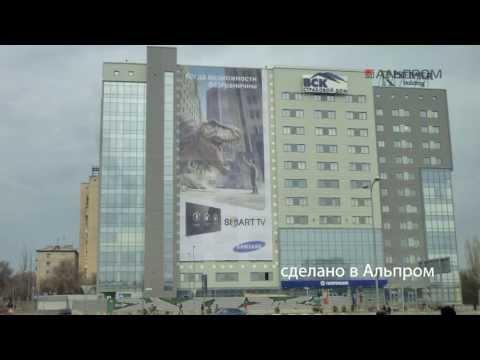 Работа в Волгограде -