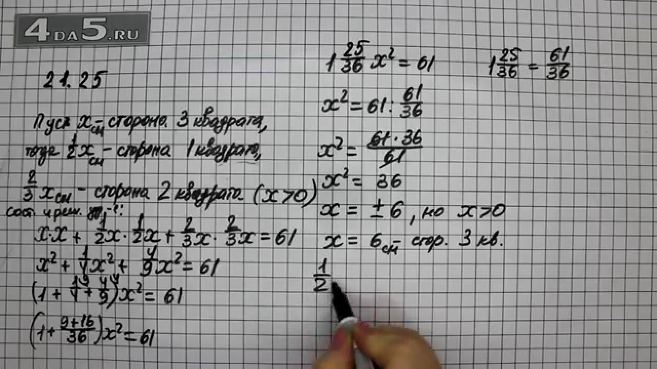 Алгебра 7 мордкович николаев ответы задачнику к класс