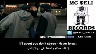 توباك شكور   مترجم عربي وانجليزي & 2Pac Ft  Elton John Ghetto Gospel   YouTube