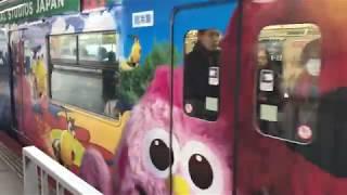 ユニバ車両発車 一人ひとりの思いを、届けたい JR西日本