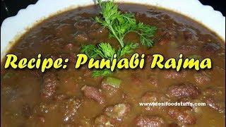 Famous Punjabi Rajma Masala Recipe | राजमा ऐसे बनायेंगे तो उंगलियाँ चाटते रह जायेंगे | Food Recipe |