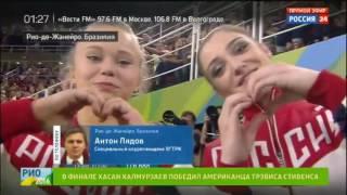 Рио-2016. Российские гимнастки выиграли серебро(Оригинал: http://www.vesti.ru/videos/show/vid/688462/cid/1/ Статья: http://www.vesti.ru/doc.html?id=2785978 Недавние видео, которые могут вас заинт..., 2016-08-10T03:43:08.000Z)