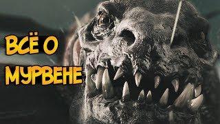 Мурвен из фильм Викинги против Пришельцев / Чужестранец