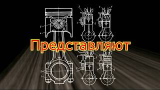 Снятие и очистка датчика абсолютного давления и температуры (МАП) на Solaris