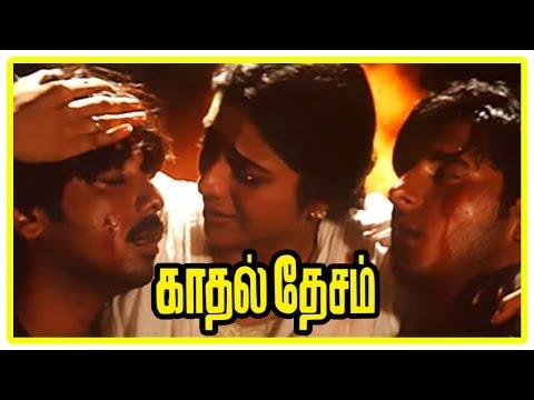 Kadhal Desam Tamil movie | scenes | Vineeth and Abbas save Tabu | S P Balasubrahmanyam