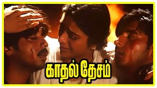 Kadhal Desam Tamil movie | scenes | Vineeth and Abbas save Tabu | S P Balasubrahmanyam