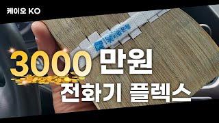 #shorts 제주도 신화월드 카지노 300…