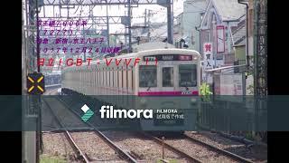【全区間】【良好環境】京王線7000系 特急 新宿→京王八王子