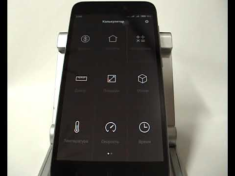 Калькулятор в смартфоне Xiaomi