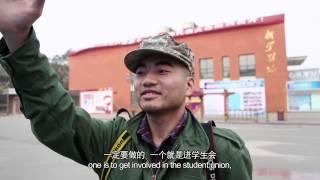CNEX Studio 監製影片《少年*小趙》 預告片