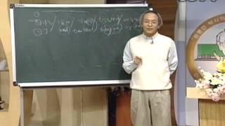 10강 5차원영어학습법 한민족교육공동체를 꿈꾸며