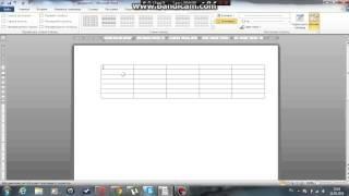 Как сделать таблицу в ворде 2010