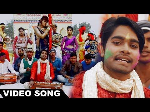 2018 का सबसे हिट होली गीत - Hogayile Naina Chaar - Rajnish Ranjan - Bhojpuri New Holi Song