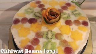 Chhiwat Basma [074] - طورطة باردة سهلة التحضير