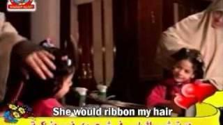 Mama Mama Mama Arabic Song