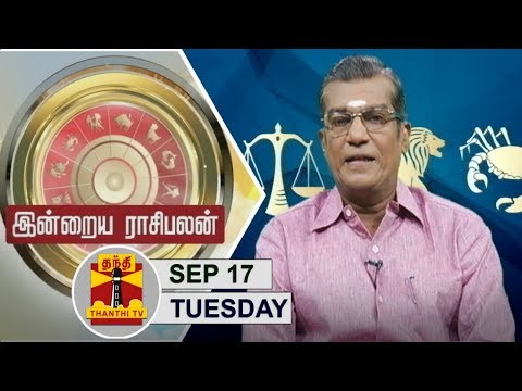 #Raasipalan #IndraiyaRaasipalan #Astrology   (17/09/2019) Indraya Raasipalan : Watch what your stars say about your day.. By Astrologer Sivalpuri Singaram - Thanthi TV  Uploaded on 17/09/2019 :   Thanthi TV is a News Channel in Tamil Language, based in Chennai, catering to Tamil community spread around the world.  We are available on all DTH platforms in Indian Region. Our official web site is http://www.thanthitv.com/ and available as mobile applications in Play store and i Store.   The brand Thanthi has a rich tradition in Tamil community. Dina Thanthi is a reputed daily Tamil newspaper in Tamil society. Founded by S. P. Adithanar, a lawyer trained in Britain and practiced in Singapore, with its first edition from Madurai in 1942.  So catch all the live action @ Thanthi TV and write your views to feedback@dttv.in.  Catch us LIVE @ http://www.thanthitv.com/ Follow us on - Facebook @ https://www.facebook.com/ThanthiTV Follow us on - Twitter @ https://twitter.com/thanthitv