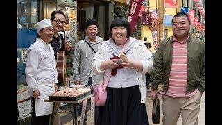 よしもと新喜劇映画シリーズ第3弾の人情コメディー。お笑い芸人の酒井藍...