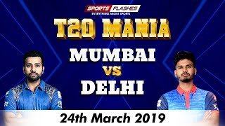 🔴Live: Live Mumbai Vs Delhi T20 | Live Scores and Match Discussion | SportsFlashes