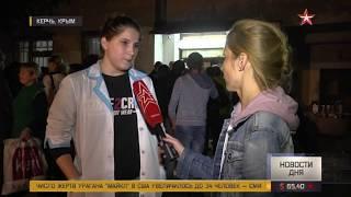 Последние данные о состоянии пострадавших при взрыве в Керчи