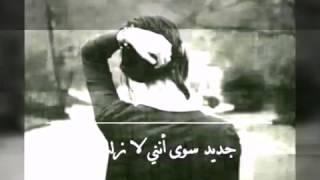 اجمل كلمات رووووووعة كل لحظة تروح اني الك اشتاق
