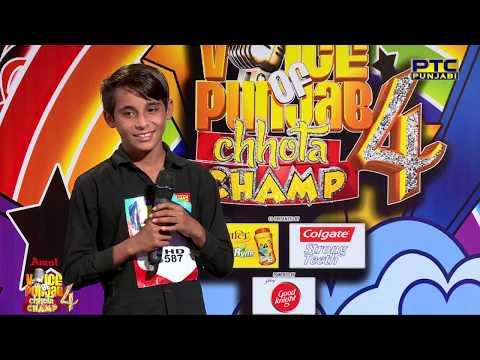 Pankaj | Jaan Te Bani | Happy Raikoti | Chandigarh Auditions | Voice Of Punjab Chhota Champ 4