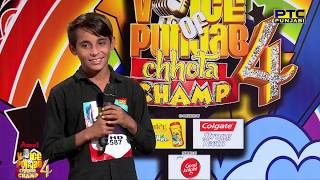Pankaj | Jaan Te Bani | Happy Raikoti | Chandigarh Auditions | Voice Of Punjab Chhota Champ 4