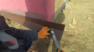 Зарезаем стыки отлива. Купольный дом в Евпатории. (Зарание прошу прощения за качество звука.)