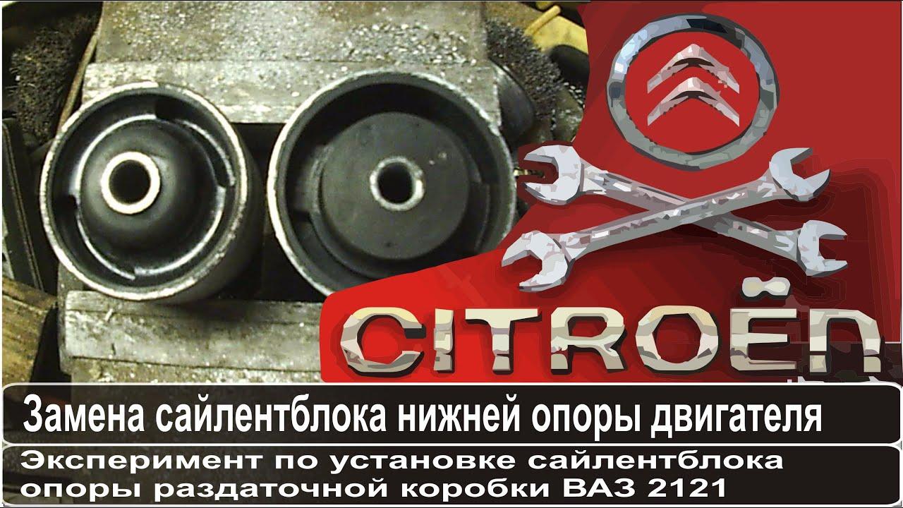 Ремонт Головки Блока Цилиндров (ГБЦ) Iran Khodro Samand Soren .