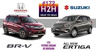 H2H #172 Honda BR-V vs Suzuki ALL NEW ERTIGA