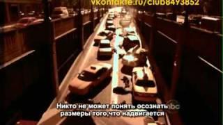 """Визитёры: Промо 2 сезон 1 серия """"Красный дождь"""""""