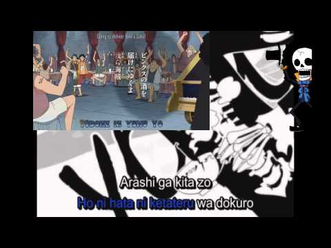 Binks no Sake   Karaoke