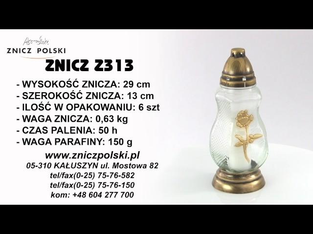 Szklany znicz ?a?obny z ozdobnym kwiatem Z313 - hurtownia zniczy ka?uszyn