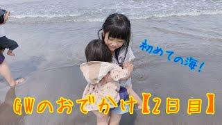 潮干狩りよりも海で遊ぶことがメインになっていしまいました   子供達が...