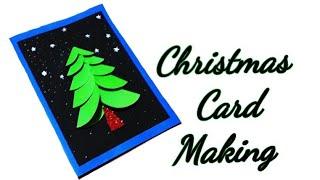 How to make Christmas card / Christmas Greeting cards / merry Christmas Card / Christmas card making
