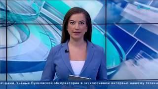 """Смотреть видео Возрождение астрономического «Титаника». Сюжет на канале """"Санкт-Петербург"""", 5 марта 2019 года онлайн"""