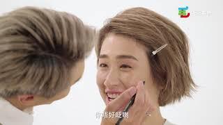馬百良藥廠 x 100毛 x 陳柏宇 Jason Chan |男仔都識化嘅女仔妝