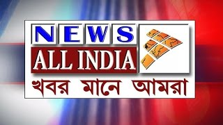 NEWS ALL INDIA