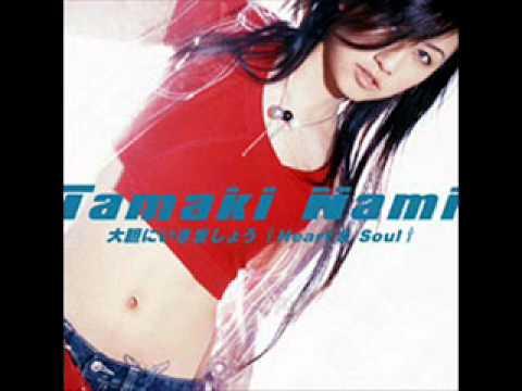 Nami Tamaki  Heart & Soul (Instrumental)