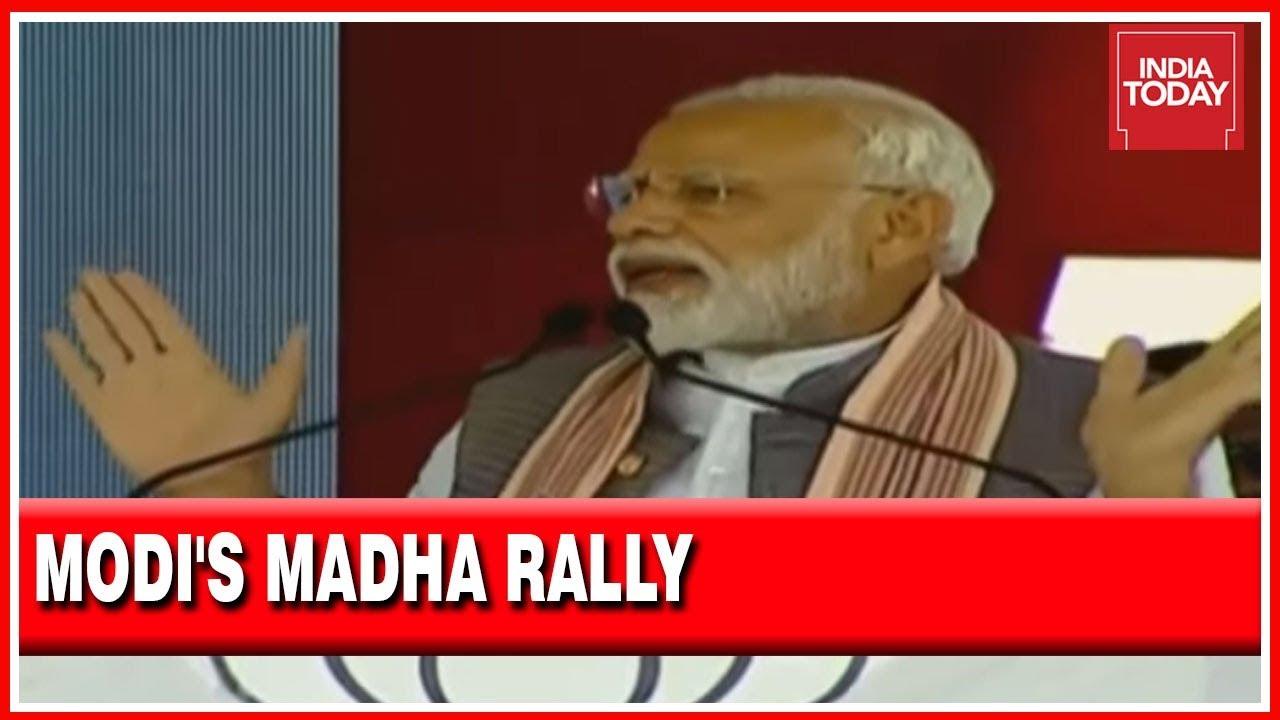 PM Modi Addresses Mega Rally In Madha, Maharashtra | Live Visuals Of Speech