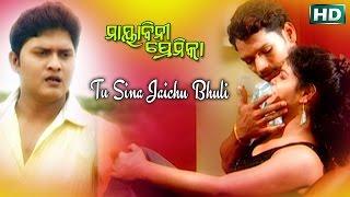 TU SINA JAICHU BULI   Sad Song   Kumar Bapi, Sailabhama   SARTHAK MUSIC