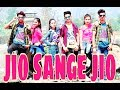 Jio Sangee Jio || Biki Biswas || Choreographey || 2k19