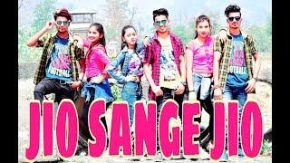 Jio Sangee Jio    Biki Biswas    Choreographey    2k19
