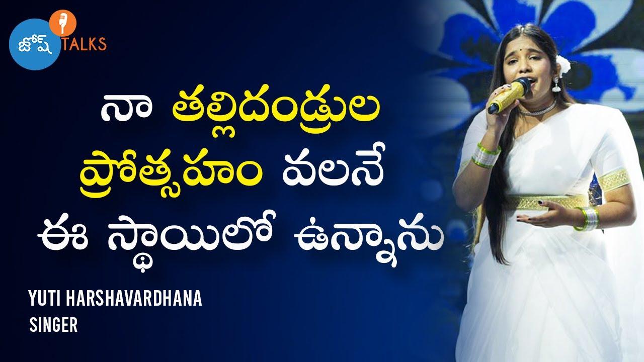నా Passion నా Life ని మార్చింది   Yuti Harshavardhana   Josh Talks Telugu