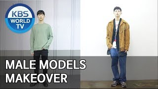 Male Models Makeover [Boss in the Mirror/ENG/2019.12.29]