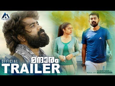 Mandharam Official Trailer | Asif Ali | Varsha Bollamma | Vijesh Vijay | Magic Mountain Cinemas