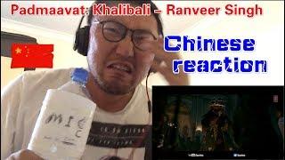 Chinese Reaction To Padmaavat: Khalibali - Ranveer Singh Deepika Padukone   Shahid Kapoor