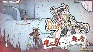 『ドローン・トゥ・デス』日本版トレーラー thumbnail