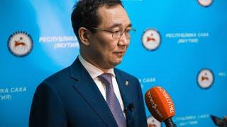 Ежедневный брифинг Айсена Николаева об эпидобстановке в республике: Трансляция «Якутия 24»