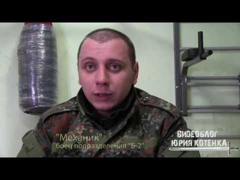 военхроника.ру война на украине дебальцевский котел смотреть