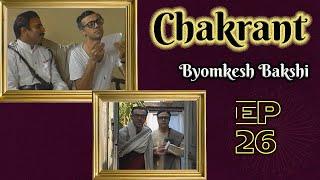 Byomkesh Bakshi: Ep#26 - Chakrant Thumb
